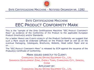 CE证书-3