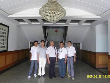 办公一楼大厅