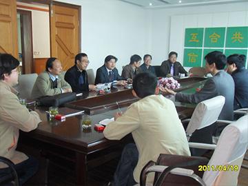 会议室大厅